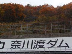 奈川渡ダムから新島々までの紅葉