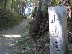 古代ロマン~山の辺の道を行く~