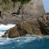 みちのく一人旅?-07遊覧船による海のアルプス・北山崎めぐり:往路