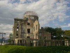 【2008年夏 広島旅行】高校の友達と原爆ドーム・平和記念公園へ