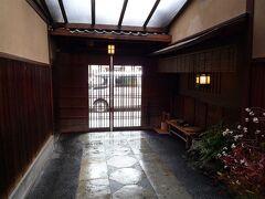 京都 柊家 準特別室 に宿泊してみました。ミシュラン☆