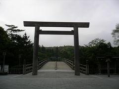 早朝の伊勢神宮 2004年5月