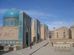 青い空の下の青い街の中で~モスクワ・ウズベキスタン旅行記~(後)