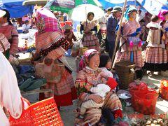 ハノイ発、ベトナム北西部山岳少数民族地帯ーサパ、バックハーを往く その2