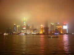 The St. Regis Shanghai