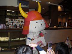 滋賀:彦根城でひこにゃん:いくつ出会う?