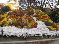 晩秋の大阪城公園を散策する?桜門~玉造口~ホテル
