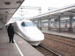 最新鉄道事情−上海から近郊の旅