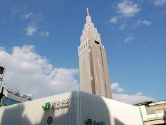 渋谷から新宿は、歩いて行きますが何か問題でも?