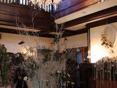 山手西洋館:世界のクリスマス2008