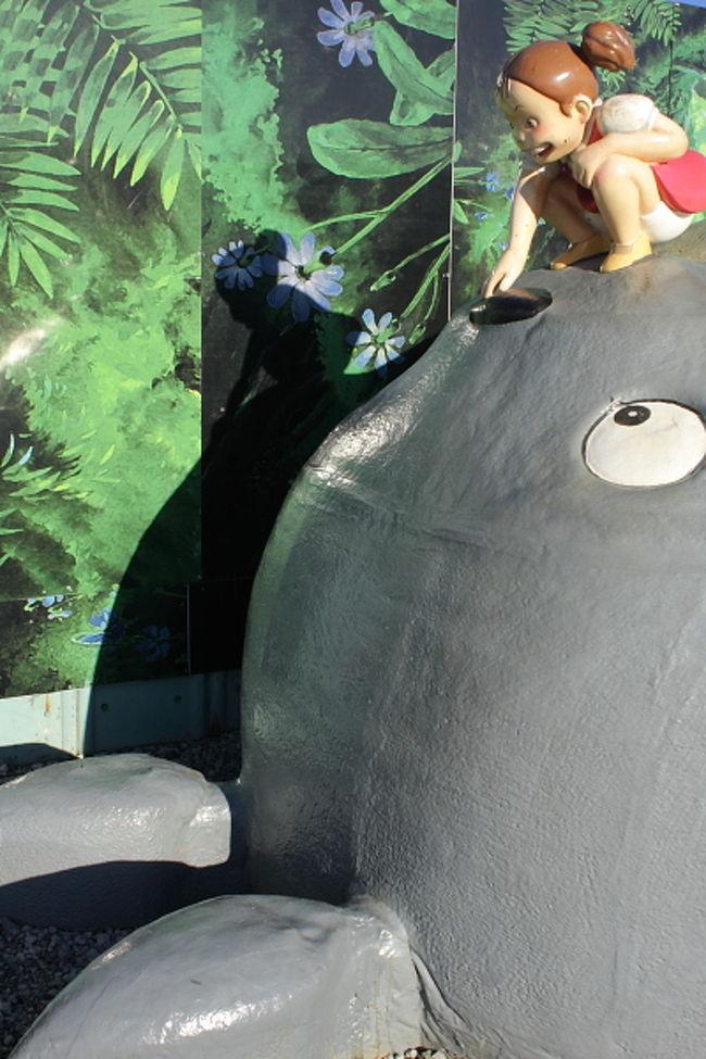 ※注意※<br />2011/10月の時点で確認したら、無くなってしまったようです・・。<br /><br />---<br /><br />買い物ついでに岡崎巧芸さんの等身大トトロをみてまいりました。<br /><br />・イオン浦和美園ショッピングセンター<br />・トトロ公園(っていうのかどうかは不明<br />・イオンレイクタウン(越谷)<br /><br />地図はこちら(航空写真にはうつってませんが、ここです)<br />http://maps.google.co.jp/maps/ms?ie=UTF8&hl=ja&msa=0&msid=118327137333806382304.000443335402ce5f4b62e&ll=35.893663,139.742691&spn=0.000422,0.000598&t=h&z=21