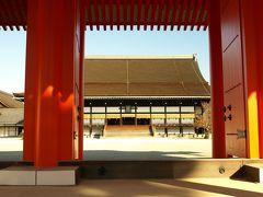 2008年京都源氏物語千年紀 3日目(御所、清水寺編)