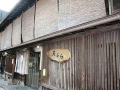 旧水戸街道の宿場土浦の街を歩く