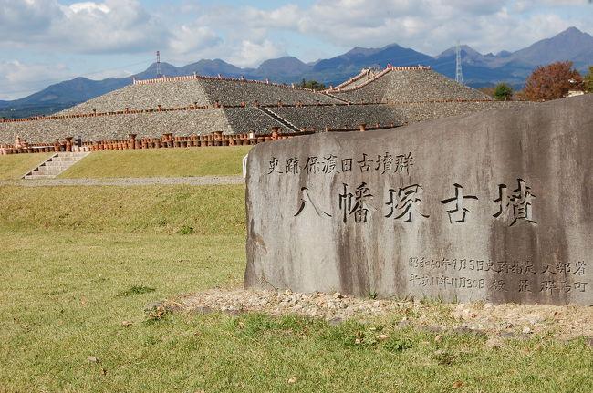 旧群馬町にあるかみつけの里に行ってきました。<br /><br />関東の古墳大国群馬。<br /><br />かみつけの里には、井出二子山古墳、八幡塚古墳、観音塚古墳からなる保渡田古墳群があります。<br /><br />5世紀から6世紀にかけて築造された古墳で、たくさんの埴輪が出土し、埴輪ファンにもたまらないところです。<br /><br />結構かわいいんですよ、埴輪って。<br /><br />古墳群の近くには、かつての豪族の居館と考えられている建物遺構なども発見されております。<br /><br />古代東日本最大の大国群馬の古墳は、一つ一つ興味をひくものがあります。