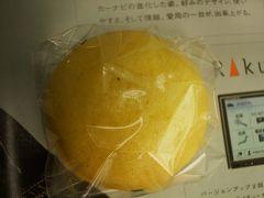 地元のお菓子シリーズ、袖ヶ浦市豊月堂の自家製「かぼちゃ饅頭」。