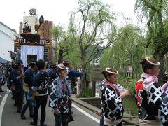 2008年 親孝行の旅 ぱーと3