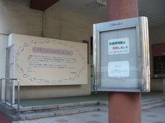 江戸東京紀行(今も昔も心の中は、旧交通博物館の巻)