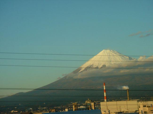 新幹線では爆睡するBrioですが、<br />富士山の近くで目が覚め思わす1枚撮ってみました。<br />タイミング悪く雲がかかってるよー!