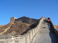 厳寒の北京を訪ねて