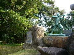 種子島の旅その3・・・鉄砲伝来の地、門倉岬
