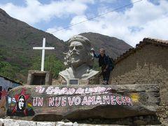 Bolivia ゲバラの足跡