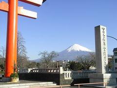久しぶりの家族旅行 in 静岡 ? 【 富士山と白糸の滝 】