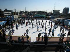 グリーンセンターでスケート