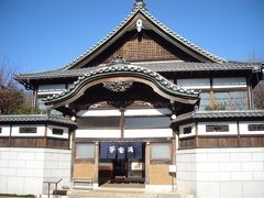 2008年最終日の江戸東京たてもの園