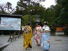 3人姉妹+母、着物で京都♪ (1)東山編 前編・銀閣と哲学の道