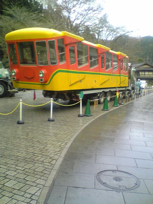 高尾登山電鉄<br />もみぢ号、あおば号の<br />様子を見にいったぁ!