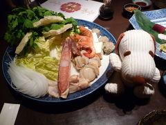 福岡でまたまた友人と再会@御膳屋・菴離◆2008最後の旅行は九州の滝めぐり【その10】