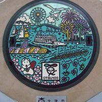 滋賀県立水環境科学館