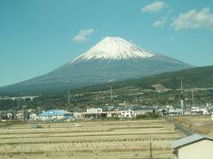 2009お正月。新幹線の車内にて