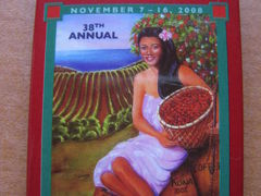 ハワイ島 コナコーヒーフェスティバル(ホルアロア)(2008.9~11)