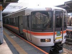 飯田線ローカル列車に乗って「湯谷温泉」 ランチ&入浴