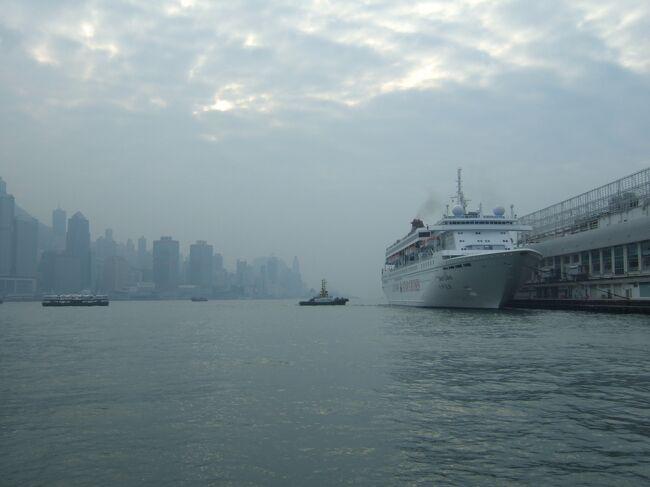 香港 -中国西南の旅-