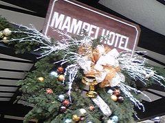 万平ホテルでクリスマス