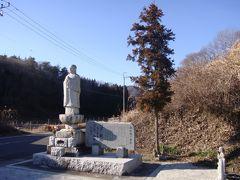 「別れの一本杉記念碑」「高野公男墓標」茨城県笠間市大郷戸