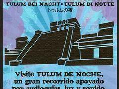 新企画?!トゥルム遺跡の夜…その名も「Tulum de Noche」