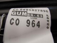 2009.2.4-2.7 in Guam day 1(深夜着だから飛行機でただ酒だ!)
