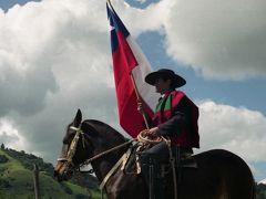 先進国と途上国が行き交う国、チリ ②9月19日のナビダ村