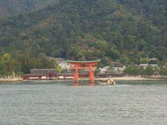 世界遺産【6】 日本三景【1】 宮島・厳島神社