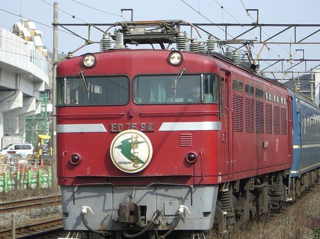 九州を走るブルートレインが2009年3月13日をもって、まもなくなくなります。そこで記念に記憶に残しておかなくては。