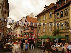 2008夏 ドイツビールと古城と中欧3ヶ国の旅5 バンベルク編