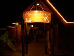 タヒチ8日間 2日目その4「Le Matira Beach Restaurant」