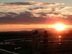 素晴らしき開陽台の夕陽