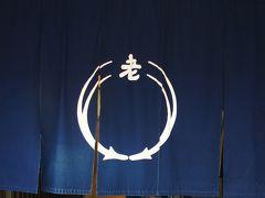 京都で和菓子作りを体験☆