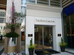 THE RITZ-CARLTON TOKYO(ザ・リッツカールトン東京)