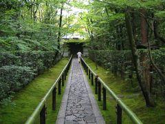 京都・弾丸旅行! 二日目? (大徳寺)