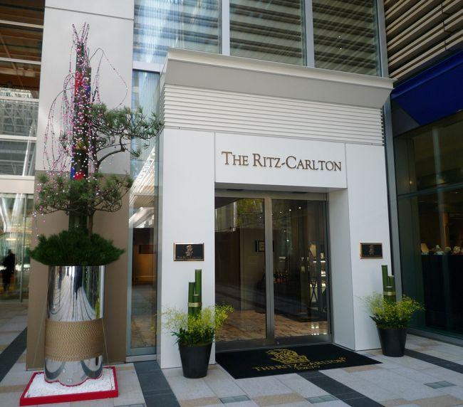 リッツカールトン東京に宿泊しました♪<br /><br />東京のリッツカールトンにもいつか宿泊したいなと思いながらもなかなか機会がなかったのですが、やっと訪れる事が出来ました☆